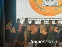 Совет по разработке комплексной программы воспитания в Туве возглавит Анатолий Дамба-Хуурак