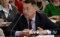 53-летний Юрий Килижеков возглавит министерство финансов Хакасии