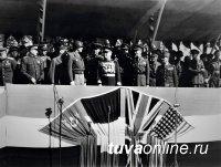 Парад союзников под руководством Г.Жукова 7 сентября 1945 года