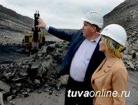 Тувинская горнорудная компания готовится отметить 50-летний юбилей