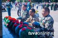 В Туве отметили День исторической памяти и чести тувинских добровольцев
