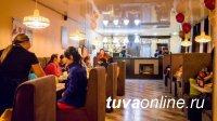 В Туве оборот предприятий общественного питания в июле упал на 26% в сравнении с прошлым годом