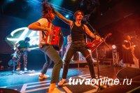 Жители Тувы могут смотреть «живые» концерты звёзд в формате дополненной реальности