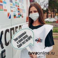 В Тува включилась в масштабную акцию по бесплатному тестированию на ВИЧ