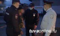В Туве за сутки по горячим следам раскрыли 9 преступлений