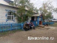 ЦИФРОВАЯ ЭКОНОМИКА. В приграничном с Монголией тувинском селе Дус-Даг появилась первая wi-fi зона