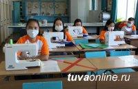 #ГрантыРосмолодежи2020. Началась реализация проекта ТувГУ «Онлайн курс «Школа шитья»