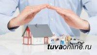 В Туве взносы на страхование жизни остались на уровне прошлого года