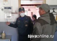 В Туве проверили пожарную безопасность избирательных участков