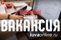 """""""КызылГорТранс"""" приглашает на работу водителей автобусов"""