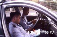 В Туве разыскивают убийцу за рулем