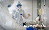 В Туве на 10 сентября выявлено 24 больных с COVID-19
