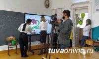 Тува: Сенатор Дина Оюн приняла участие в открытии кабинетов Цифровой Образовательной Среды