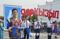 Глава Тувы Шолбан Кара-оол поздравил кызылчан с Днем города