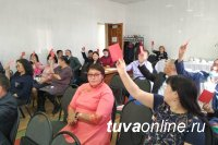 В Туве председателем профсоюзов вновь избрали Галину Сюрюн