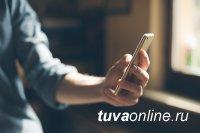 Почему жители Тувы выбирают мобильный тариф с безлимитным интернетом?
