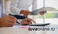 НКО Тувы научат оформлять заявки на конкурсы Фонда президентских грантов