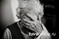В Туве 85-летняя жительница попалась на уловку циничных мошенников и лишилась 2,5 млн. рублей
