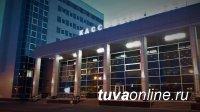 Житель Тувы в Тюмени приговорен к 10 годам лишения свободы за перевозку наркотиков
