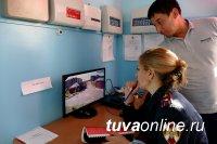 В Туве «ревизоры безопасности» обследуют защиту от терроризма в детсадах и школах