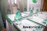 Волонтеров Тувы приглашают принять участие во Всероссийском конкурсе «Лучший эковолонтерский отряд»