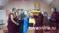 В Туве открылась еще одна организация последователей буддизма