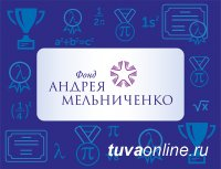 2 октября завершается регистрация для одаренных школьников на Интернет-Олимпиады