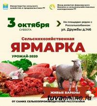 Кызылчан приглашают 3 октября на сельхозярмарку