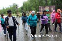 В Туве проживают 13 долгожителей, чей возраст превышает 100 лет