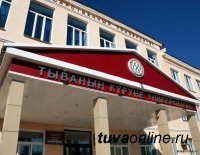 В Туве обсудят актуальные проблемы лингвистики, межкультурной коммуникации и перевода