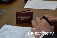 Эксперты объяснили досрочную отставку депутатов от ЛДПР в Туве
