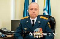 Поздравление начальника ГУ МЧС РФ по РТ с Днем Гражданской обороны России