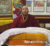 Избран девятый Камбы-лама Республики Тыва