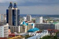Глава Тувы участвует в выездном совещании в Новосибирске