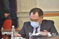 Глава Тувы принял участие в совещании по актуальным вопросам национальной безопасности в регионах Сибирского федерального округа
