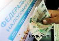 В Туве собственники должны оплатить 253,3 млн. рублей имущественных налогов за 2019 год