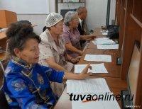 Нацбанк поможет пенсионерам Тувы освоить финансовую грамотность