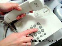 В правительстве Тувы вновь запустили «горячую линию» по COVID-19