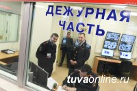 В Туве мошенники похитили у кызылчанина более 34 тысяч рублей