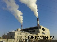 Власти Тувы удовлетворены готовностью региона к отопительному сезону