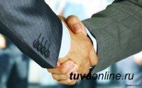 В Туве отрегулируют принципы инвестиционной политики для дальнейшего развития государственно-частного партнерства