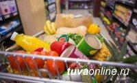 Инфляция в Республике Тыва в сентябре 2020 года замедлилась до 4,1%