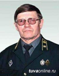Умер ветеран лесного хозяйства Тувы Валерий Шишкин