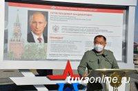 Глава Тувы побывал в Многопрофильном медицинском центре и поздравил коллектив центра с началом работы