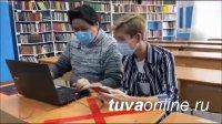 В ТувГУ подвели итоги выставки научных разработок в рамках Фестиваля науки «NAUKA 0+»