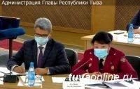 Людмила Салчак призвала руководителей министерств и муниципалитетов быть ответственней