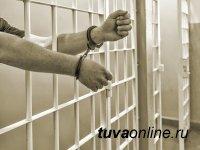 В Туве заключили под стражу IT-мошенника из Башкортостана, грабившего местных жителей