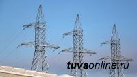 «Россети» полностью восстановили электроснабжение потребителей Республики Тыва