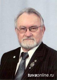 Остановилось сердце ученого, Почетного гражданина Кызыла Владимира Лебедева