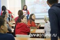 Кружки и клубы по интересам: в ТувГУ стартовал онлайн Студмарафон для первокурсников вуза